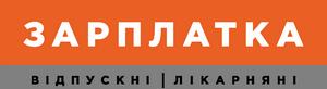 Функционал программного пакета «Зарплатка»